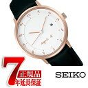 【正規品】アニエスベー agnes b. ソーラー 腕時計 レディース マルチェロ Marcello レザー FBSK946
