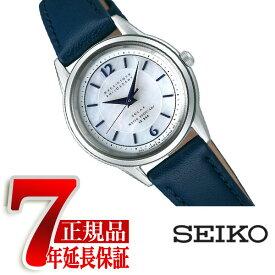 【正規品】マッキントッシュ フィロソフィー MACKINTOSH PHILOSOPHY 腕時計 レディース ペアウォッチ クリスマス限定モデル FDAD702