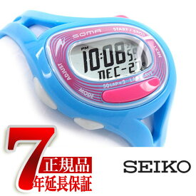 【正規品】ソーマ SOMA セイコー SEIKO ランワン 50 Run ONE 50 ランニング ウォッチ デジタル 腕時計 メンズ レディース ユニセックス 液晶 NS23004