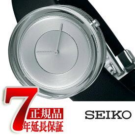 イッセイミヤケ ISSEY MIYAKE ガラスウォッチ メンズ 腕時計 NYAH001【あす楽】