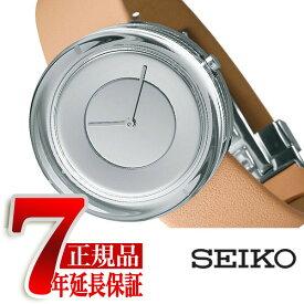 イッセイミヤケ ISSEY MIYAKE ガラスウォッチ メンズ 腕時計 NYAH003【あす楽】