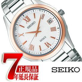 【正規品】ドルチェ&エクセリーヌ DOLCE&EXCELINE SEIKO セイコー ソーラー 電波 チタン ペアモデル メンズ 腕時計 コンフォテックスチタン SADZ200