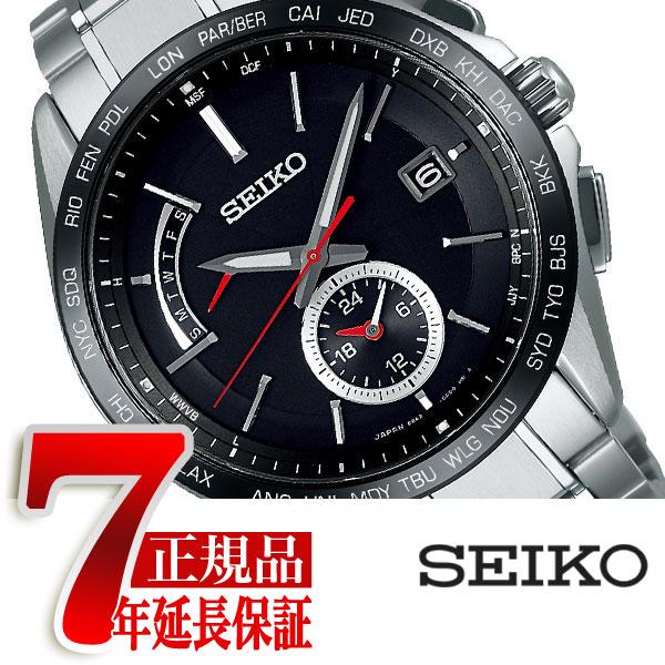 【22日まで!最大3千円オフクーポン】【SEIKO BRIGHTZ】セイコー ブライツ 電波 ソーラー 電波時計 腕時計 メンズ フライトエキスパート FLIGHT EXPERT SAGA241