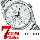 「刻印無料キャンペーン実施中」【おまけ付き】【正規品】セイコー プレザージュ SEIKO PRESAGE プレステージライン メンズ 自動巻き腕時計 メカニカル SARW041