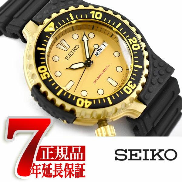 【26日まで!最大1万円オフクーポン】【おまけ付き】【SEIKO PROSPEX】セイコー プロスペックス ダイバースキューバ ジウジアーロ・デザイン 限定モデル 200M防水 ダイバーズ 腕時計 メンズ ゴールドダイアル SBE002