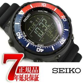 「刻印無料キャンペーン実施中」【おまけ付き】【正規品】セイコー プロスペックス SEIKO PROSPEX フィールドマスター FIELDMASTER LOWERCASE プロデュース ソーラー メンズ 20気圧防水 デジタル 腕時計 SBEP003