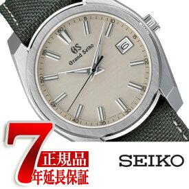 【正規品】グランドセイコー GRAND SEIKO タフGS 9Fクオーツ 40mm メンズ 腕時計 グレー 腕時計 グレー SBGV245【あす楽】