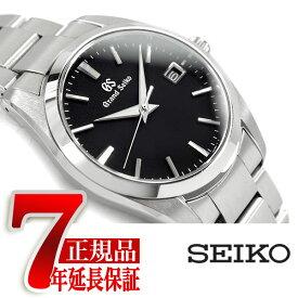 【当店限定豪華4点セットおまけ付き】【GRAND SEIKO】グランドセイコー クオーツ メンズ 腕時計 SBGX261