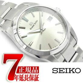 【当店限定豪華4点セットおまけ付き】【正規品】グランドセイコー GRAND SEIKO クオーツ メンズ 腕時計 SBGX263