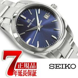 【当店限定豪華4点セットおまけ付き】【GRAND SEIKO】グランドセイコー クオーツ メンズ 腕時計 SBGX265【あす楽】