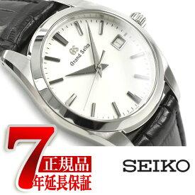 【ギフトキャンペーン】【GRAND SEIKO】グランドセイコー クオーツ メンズ 腕時計 SBGX295