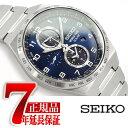 【正規品】セイコー スピリット スマート SEIKO SPIRIT SMART ソーラー 腕時計 メンズ クロノグラフ ネイビー SBPJ023