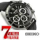 【正規品】セイコー スピリット SEIKO SPIRIT クォーツ クロノグラフ 腕時計 メンズ SBTR021【あす楽】