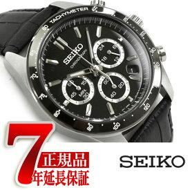 【正規品】セイコー スピリット SEIKO SPIRIT クォーツ クロノグラフ 腕時計 メンズ SBTR021