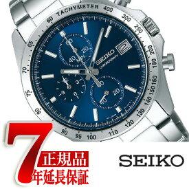 【正規品】セイコー スピリット SEIKO SPIRIT クォーツ クロノグラフ 腕時計 メンズ SBTR023