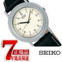 【正規品】セイコー セレクション SEIKO SELECTION ナノユニバースコラボ nano.uniberse 限定モデル シャリオ ミニマル クオーツ ペアモデル レディース 腕時計 ベージュ ダイアル SCXP117