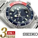 【逆輸入SEIKO KINETIC Diver's 200m】セイコー キネティック ダイバーズ腕時計 ネイビーダイアル シルバーステンレスベルト SKA369P1