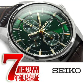 【逆輸入 SEIKO】セイコー クォーツ クロノグラフ アラーム デュアルタイム メンズ 腕時計 グリーンダイアル ダークブラウンレザーベルト SNAF09P1