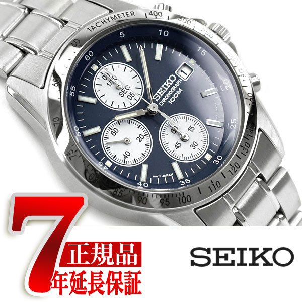 セイコー 腕時計 SEIKO メンズ 逆輸入セイコー SND365 SND365P1 クロノグラフ 腕時計 クオーツ 電池式 男性用 防水 海外モデル 正規品 7年保証 男性用 メンズウォッチ メタルベルト ネイビー SND365P【あす楽】