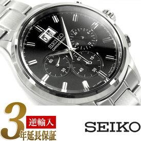 【逆輸入SEIKO】セイコー センタークロノグラフ クォーツ メンズ 腕時計 ブラックダイアル ステンレスベルト SPC083P1