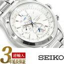 【逆輸入 SEIKO】セイコー クロノグラフ アラーム クォーツ メンズ 腕時計 ホワイトダイアル シルバーステンレスベル…