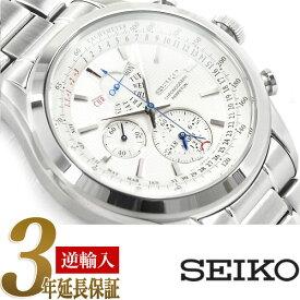 【逆輸入 SEIKO】セイコー クロノグラフ アラーム クォーツ メンズ 腕時計 ホワイトダイアル シルバーステンレスベルト SPC123P1【あす楽】