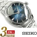 【おまけ付き】【逆輸入SEIKO PRESAGE】セイコー プレザージュ メンズ 腕時計 メカニカル 自動巻き 機械式 腕時計 メ…