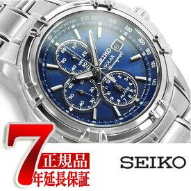 【正規品 逆輸入 SEIKO】セイコー ソーラー センタークロノグラフ アラーム機能搭載 メンズ 腕時計 ブルーダイアル シルバー ステンレスベルト SSC141P1【あす楽】