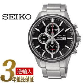【逆輸入SEIKO】セイコー ソーラー クロノグラフ メンズ 腕時計 SSC255P1