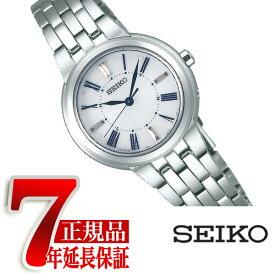 【正規品】セイコー セレクション SEIKO SELECTION 電波 ソーラー 電波時計 腕時計 ペアモデル レディース SSDY023