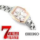 「刻印無料キャンペーン実施中」【おまけ付き】【正規品】セイコー ルキア SEIKO LUKIA ソーラー 腕時計 レディース …