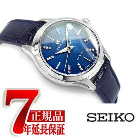 【正規品】グランドセイコー GRAND SEIKO メカニカル 自動巻き レディース 腕時計 ブルーダイアル ネイビーレザ−ベルトSTGR211