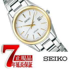 【正規品】セイコー ドルチェ&エクセリーヌ SEIKO DOLCE&EXCELINE ソーラー 電波 チタン ペアモデル レディース 腕時計 コンフォテックスチタン SWCW148