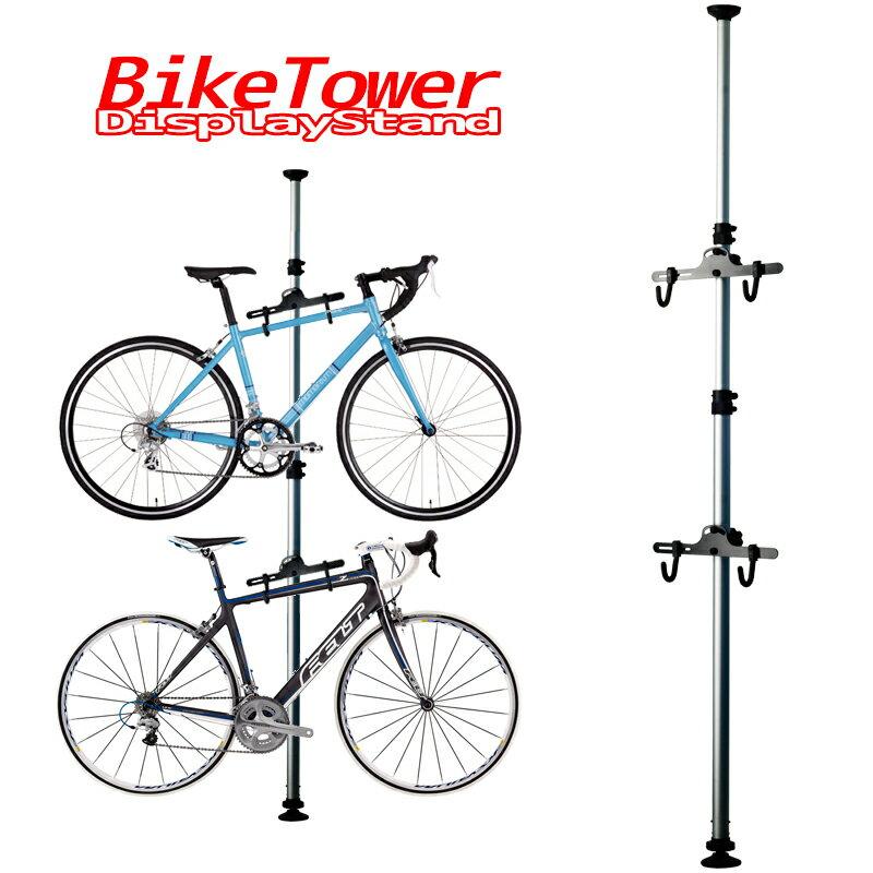 自転車 スタンド 室内 2台 自転車スタンド ディスプレイスタンド バイクタワー つっぱり式 シルバー [サイクルスタンド ディスプレイタワー 自転車ラック タワー 突っ張りポール式 バイク 収納 展示用 インテリア] AT031 送料無料 AT031