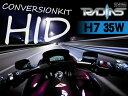 【ポイント10倍】超薄型HID オリジナルデジタルバラスト採用フルキット 35W H7 1灯 6000K 8000k 10000k 15000k 30000k ...
