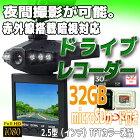 ドライブレコーダー,FHD,FHV,1080p,エンジン連動