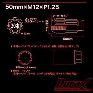 鍛造アルミホイールナットレーシングナットアルミナット50mm紫パープルM12×P1.25貫通ナット長貫通ナット貫通ナットロングタイプロックナットフルロックナットHEX1920本20個セット盗難防止4穴5穴DURAXデュラックスUSDMJDM送料無料BBP125MLR