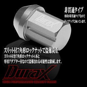 ホイールナットレーシングナットアルミナット34mm銀シルバーM12×P1.25短袋ナットショートタイプ袋ロックナット付20本セット【送料無料】BBP125SS
