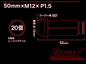 鍛造アルミホイールナットレーシングナットアルミナット50mm金ゴールドM12×P1.5貫通ナット長貫通ナット貫通ナットロングタイプHEX1920本20個セット4穴5穴DURAXデュラックスUSDMJDM送料無料BBP150KL