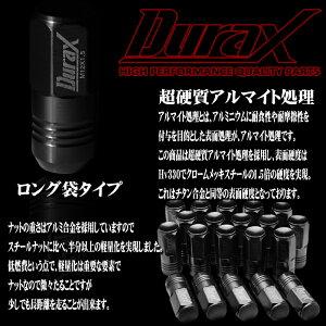 ホイールナットレーシングナットアルミナット50mm黒ブラックM12×P1.5長袋ナットロングタイプ袋20本セット【送料無料】BBP150BLF