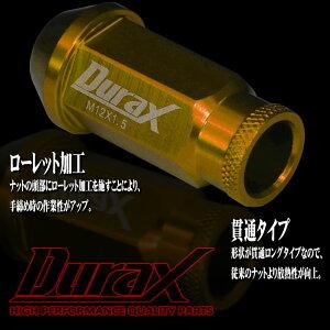 ホイールナットレーシングナットアルミナット52mm金ゴールドM12×P1.5長貫通ナットロングタイプ貫通20本セット【送料無料】BBP150KL