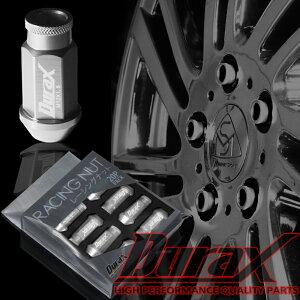 ホイールナットレーシングナットアルミナット52mm銀シルバーM12×P1.5長貫通ナットロングタイプ貫通20本セット【送料無料】BBP150SL