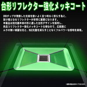 LED投光器20W200w相当LED投光器グリーン緑グリーンライト薄型広角120度防水加工3mコード付きPSE取得集魚夜釣り植物栽培ビニールハウスハウス栽培イルミネーションライトイルミネーション送料無料A42YKM000B