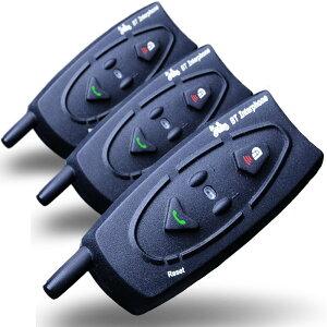 【ポイント10倍】【3台セット】 バイク用インカム Bluetooth 500m [ブルートゥース バイクインカム バイク インカム トランシーバー 無線 ワイヤレス ツーリング 通話] 送料無料 A05A