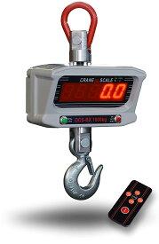【ポイント5倍】デジタルクレーンスケール 吊秤 1トン[充電式 スケール 秤 クレーン 吊秤 デジタル吊りはかり 吊り秤 デジタル クレーン スケール 計量 計測 吊り下げ 大型 はかり] 送料無料 A44A