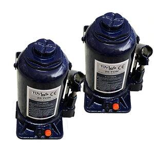 【2個セット】油圧ジャッキ【だるまジャッキ】 20t 20トン ボトルジャッキ 安全弁付 小型 簡単 タイヤ交換 送料無料 A58JSET2