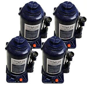 【4個セット】油圧ジャッキ【だるまジャッキ】 20t 20トン ボトルジャッキ 安全弁付 小型 簡単 タイヤ交換 送料無料 A58J