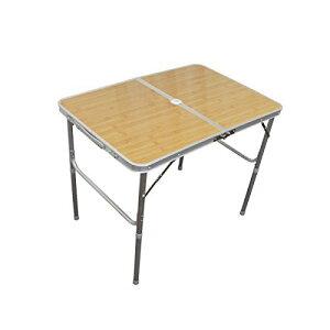 レジャーテーブル 折りたたみ テーブル レジャー アウトドア テーブル ピクニックテーブル 幅 90cm ナチュラル 竹模様 アルミテーブル 折りたたみテーブル アウトドアテーブル キャンプ バー