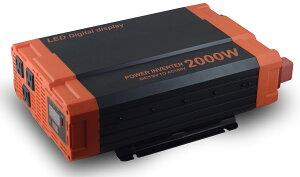 インバーター 12V 100V カーインバーター 2000W 車用インバーター DC-ACインバーター 車載 12V車対応 車載コンセント USBポート 車 非常用電源 アウトドア 家庭用電源 発電機 地震 震災 防災用品 防
