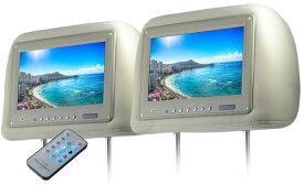 ヘッドレストモニター 9インチ 左右セット 800×480pix WVGA LCD 高画質 LED液晶 液晶モニター LEDバックライト モケット ベージュ オート電源 セーブ機能 ヘッドレスト カーモニター リアモニター 汎用 送料無料 CARHM9MBESET2